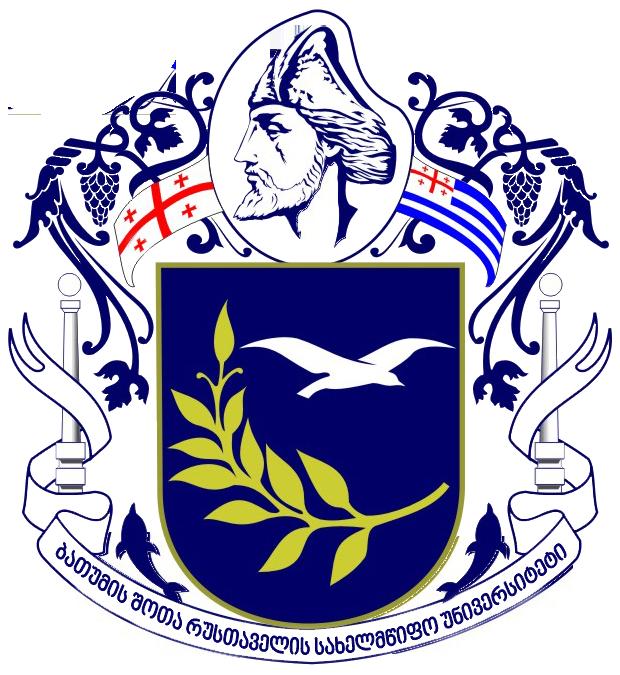 ضرورت-گسترش-تعاملات-دانشگاه-تبریز-و-دانشگاه-شوتاروستاوی-گرجستان